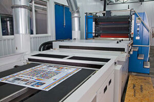 Обладнання заводу Metal Print