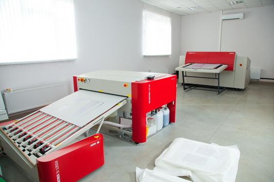 Лаборатория CTP