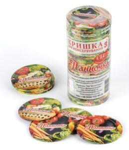 """Caps SKO TM """"Pannochka"""""""