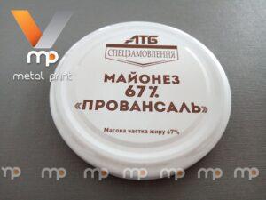 Крышка Твист-офф с литографией по заказу АТБ